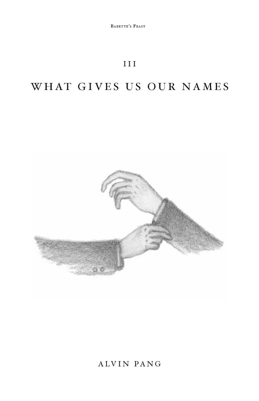 What Gives Us Our Names