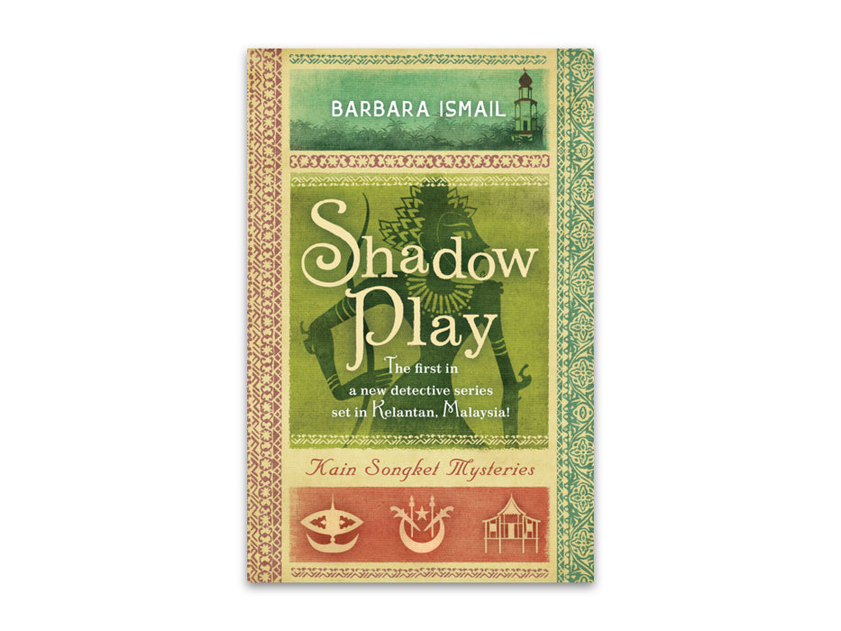 Shadow Play by Babara Ismail