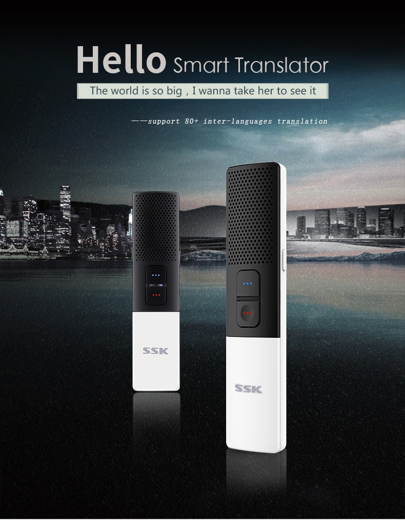 Smart Language Translator