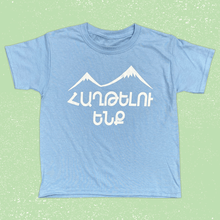Load image into Gallery viewer, Haxtelu Enk Shirt (For Kids)