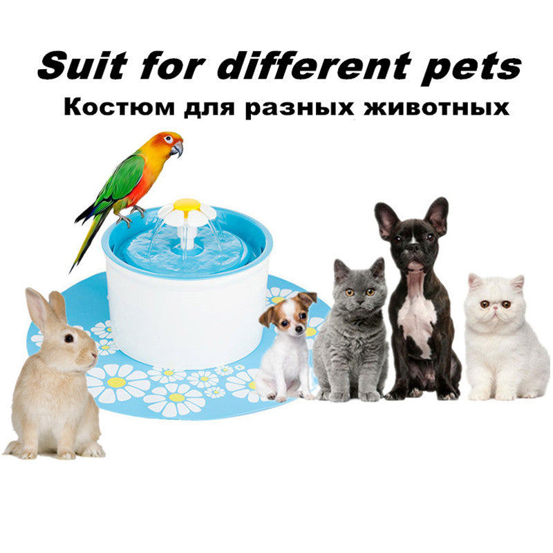 (50% OFF)PETS FLOWER FOUNTAIN