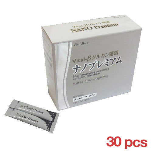 Vital Beta Glucan Carbohydrate Chain Nano Premium 30 packets