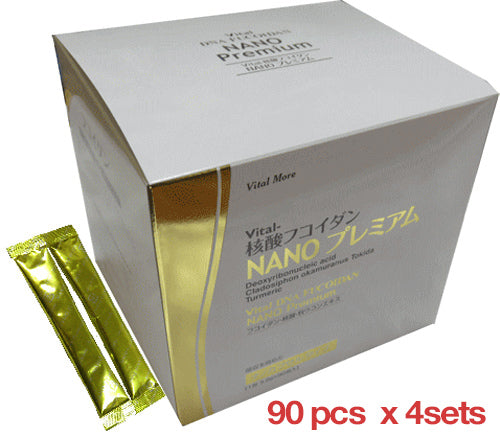 Vital-Nucleic Acid Fucoidan Nano Premium 90 packets x 4 sets