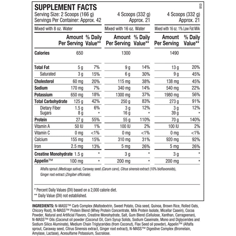 ANS Performance N-MASS Gainer - 15lb Nutri