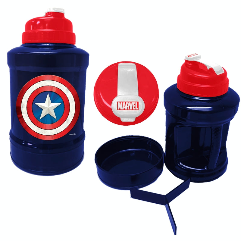 Marvel Power Jug 2.2l - Captain America Specs
