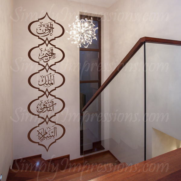 Traditional Arabic Quran Muslim Decal Calligraphy Islamic Wall Art Diwani Thuluth Nastaliq Naskh Riqaa style text vinyl stickers arts. Your Irada (desire) to connect with Quranic decor ideal for Eid Ramadan Wedding gifts ideals