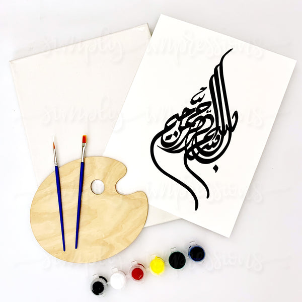 Islamic Party Favors Designs for Wedding Eid Ramadan Celebrations Muslim Arabic decals stickers wood ornaments patterns decorations gifts for graduation baby shower child's babies aameen birthday take it up a notch for guest