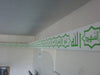 Affordable modern Islamic decals for your walls Al-Asma-ul-Husna, 99 names of Allah in Arabic calligraphy perfect for mosque, schools and home decor.
