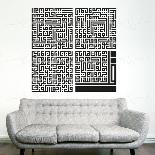 Four Quls in Square Kufic Text