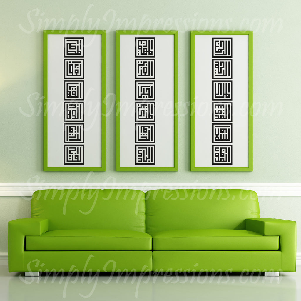Square Kific calligraphy text 99 names of Allah, Al-Asma-Ul-Husna in Arabic modern decoration for mosque, schools and home Muslim stickers. Irada arts salam