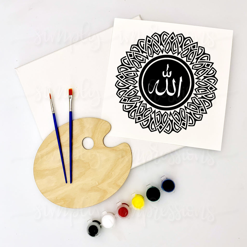 Allah #2 Painting Craft Kit