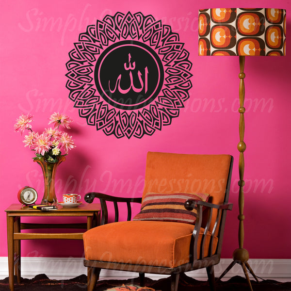 Allah, Islamic Wall Art Decal Modern Calligraphy in Arabic Script Let your Irada desire for beautiful arts showcase your home, mosque, masjid and places of worship. Quran witten in tuluth, Naskh, Diwani Kufic text available