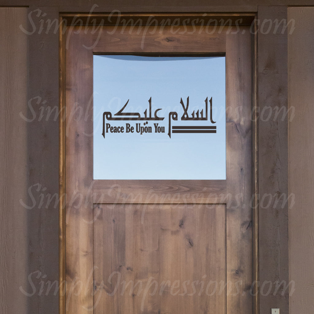 As Salaam Alaikum, salaam Arts decals Muslim Arabic stickers wall arts Islamic greeting 'peace be upon you' display on doors windows vinyl decor decoration for Mosque Masjid in traditional & modern calligraphy looks like painting