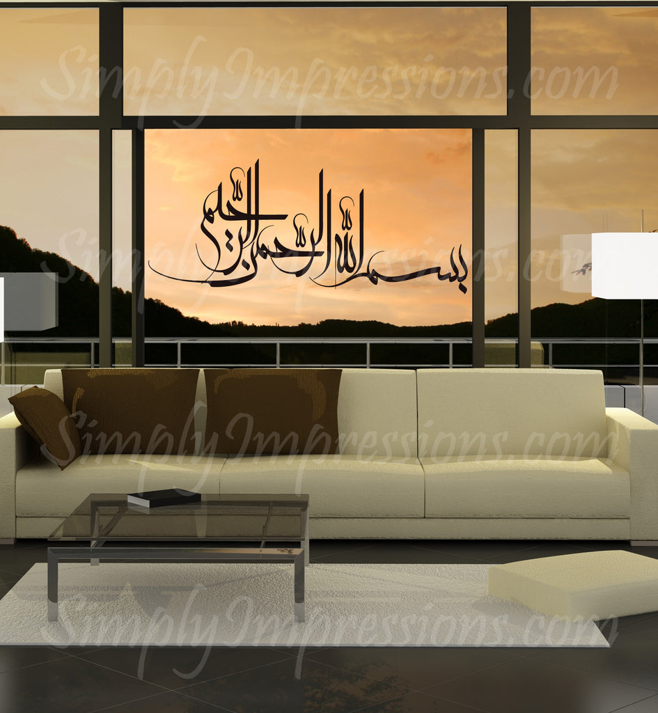 Bismillah ir rahman niraheem Modern Islamic Wall Art Decal Calligraphy In the name of Allah most Gracious most Merciful sticker decoration for Muslims place in Mosque home gift Eid Ramadan weddings presents hand painted illusion