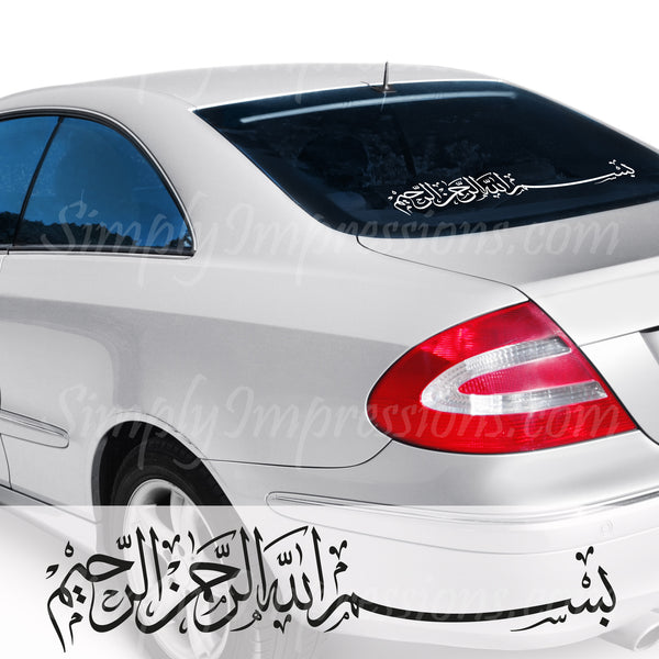 Bismillah calligraphy Islamic car decal vinyl wrap vehicle art https://www.simplyimpressions.com/products/bismillah-car-decal بسم الله الرحمن الرحيم window wall Arabic text arts Modern Muslim Calligraphy Script gifts for Ramadan Eid Wedding Present party favors hand painted effect