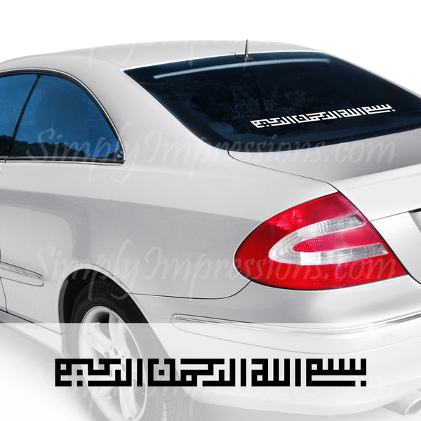 Bismillah square kufic Islamic Car window decal vinyl wrap art vehicle Islamic Car decal, vinyl wrap art for your vehicle