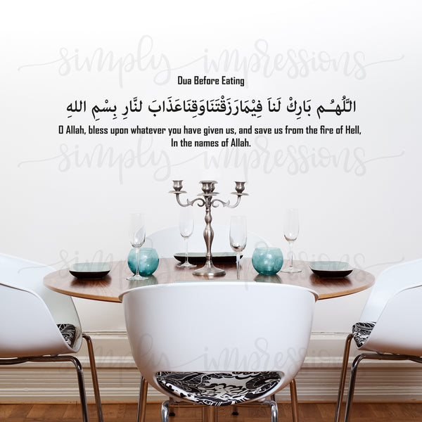 Dua Before You Eat