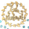 Eid Mubarak Wreath Wood Cutout