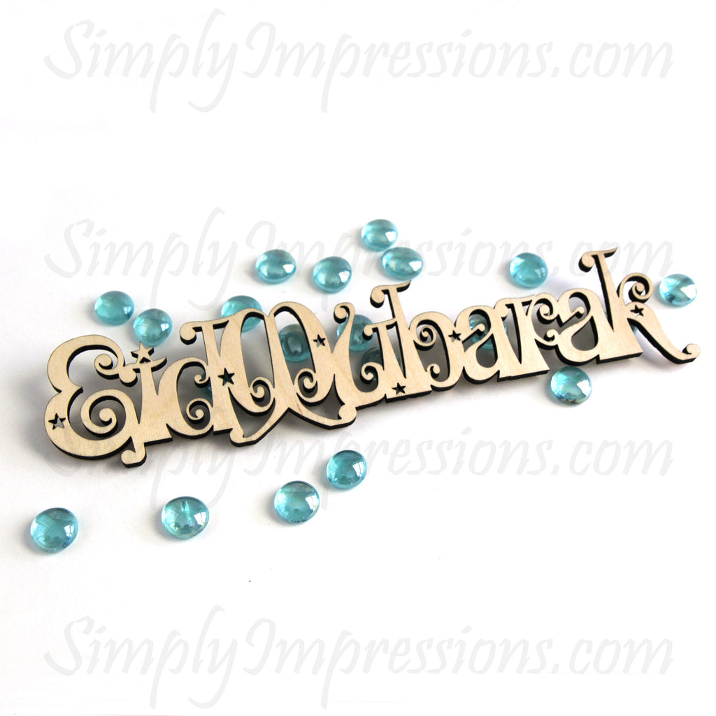 Eid Ramadan Mubarak Stars Laser Wood Cutout Muslim Festive Decoration Original Islamic wall Art free standing Centerpiece table decor Intricate cut sculpture for Ul Adha and Al Fitr gifts custom colors and sizes hand made carving