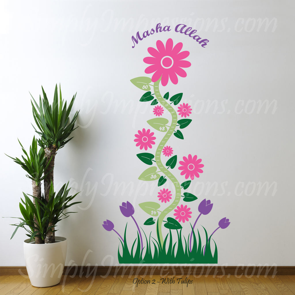 SALE-  Flower Growth Chart with MashaAllah