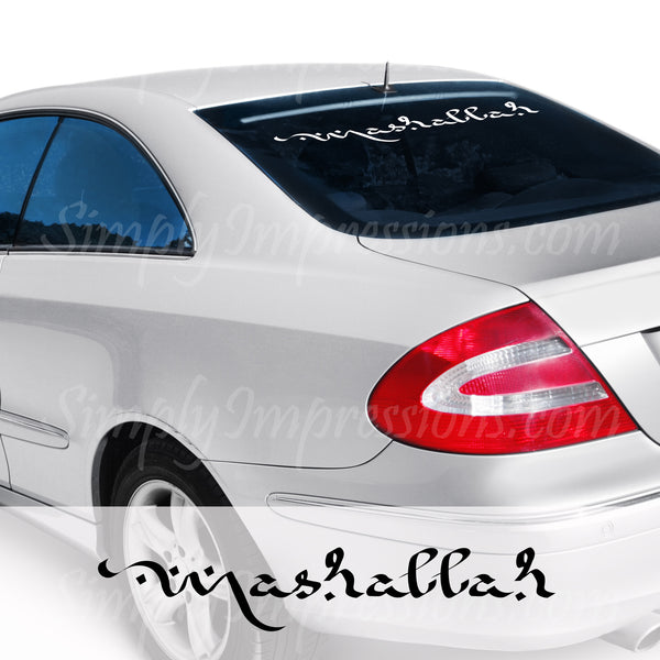 Mashallah (English)#2 Car Decal