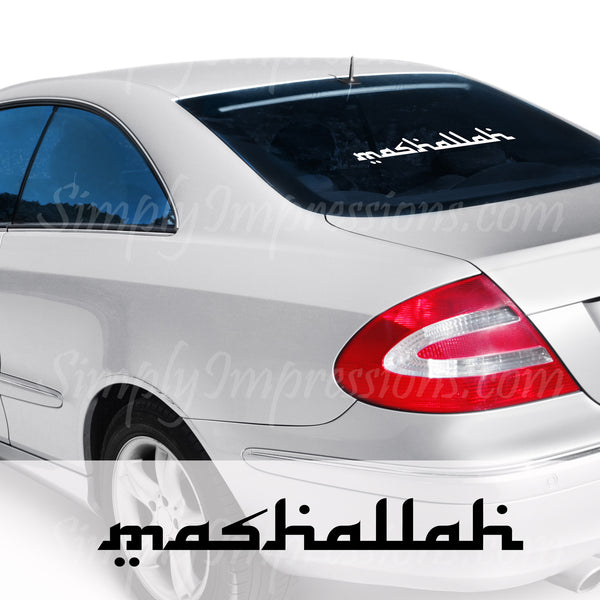 Mashallah (English)#1 Car Decal