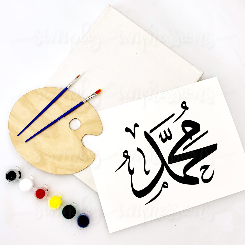 Muhammad Painting Craft Kit