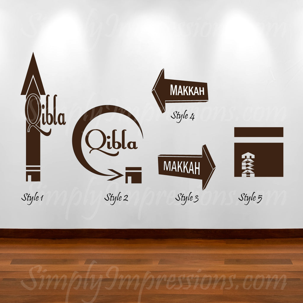 Qibla Arrow Prayer Makkah arabic muslim Modern Arabic calligraphy art Pray Direction indicator display direction of Kabba. Beautiful calligraphy Sticker vinyl wall decal for all surfaces  windows floors customize the size color