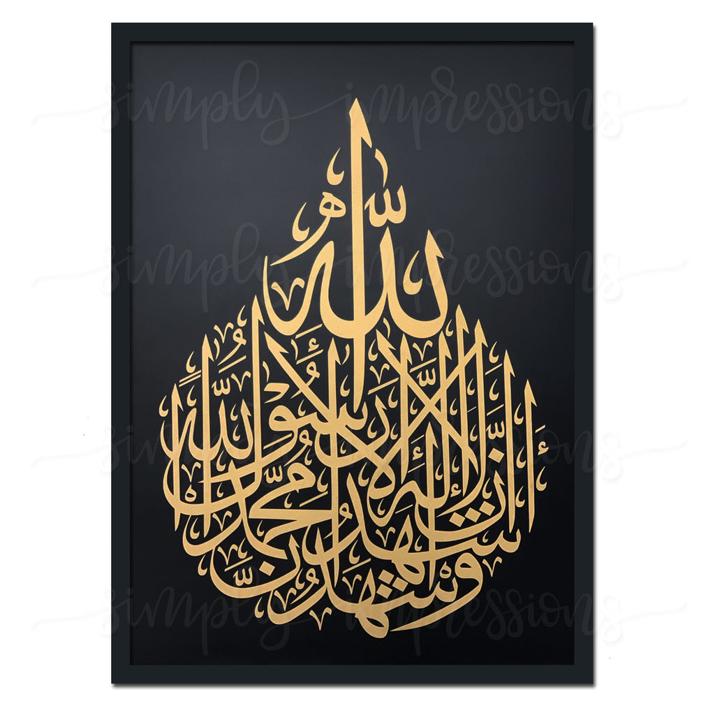 Teardrop Shahada- Framed Art