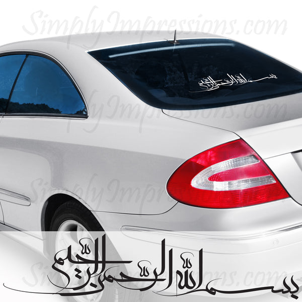 Bismillah calligraphy Islamic car decal vinyl wrap vehicle art  بسم الله الرحمن الرحيم window wall Arabic text arts Modern Muslim Calligraphy Script gifts for Ramadan Eid Wedding Present party favors hand painted effect