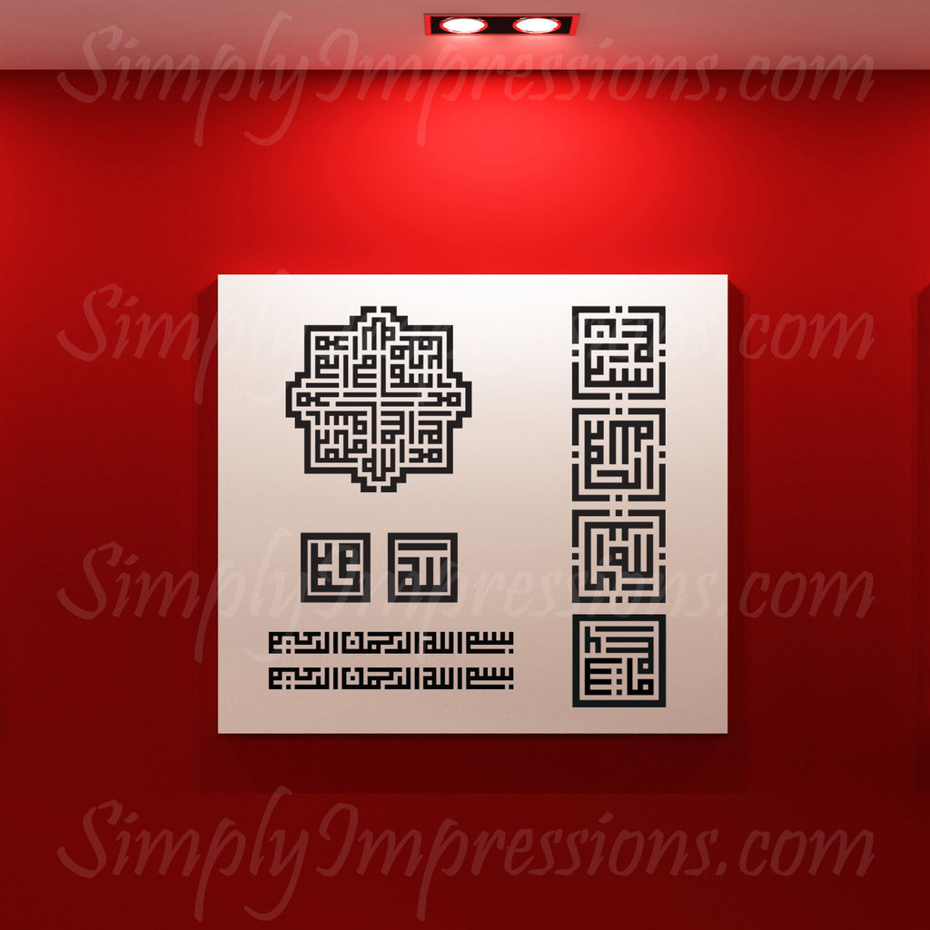 Variety Pack- Square Kufic