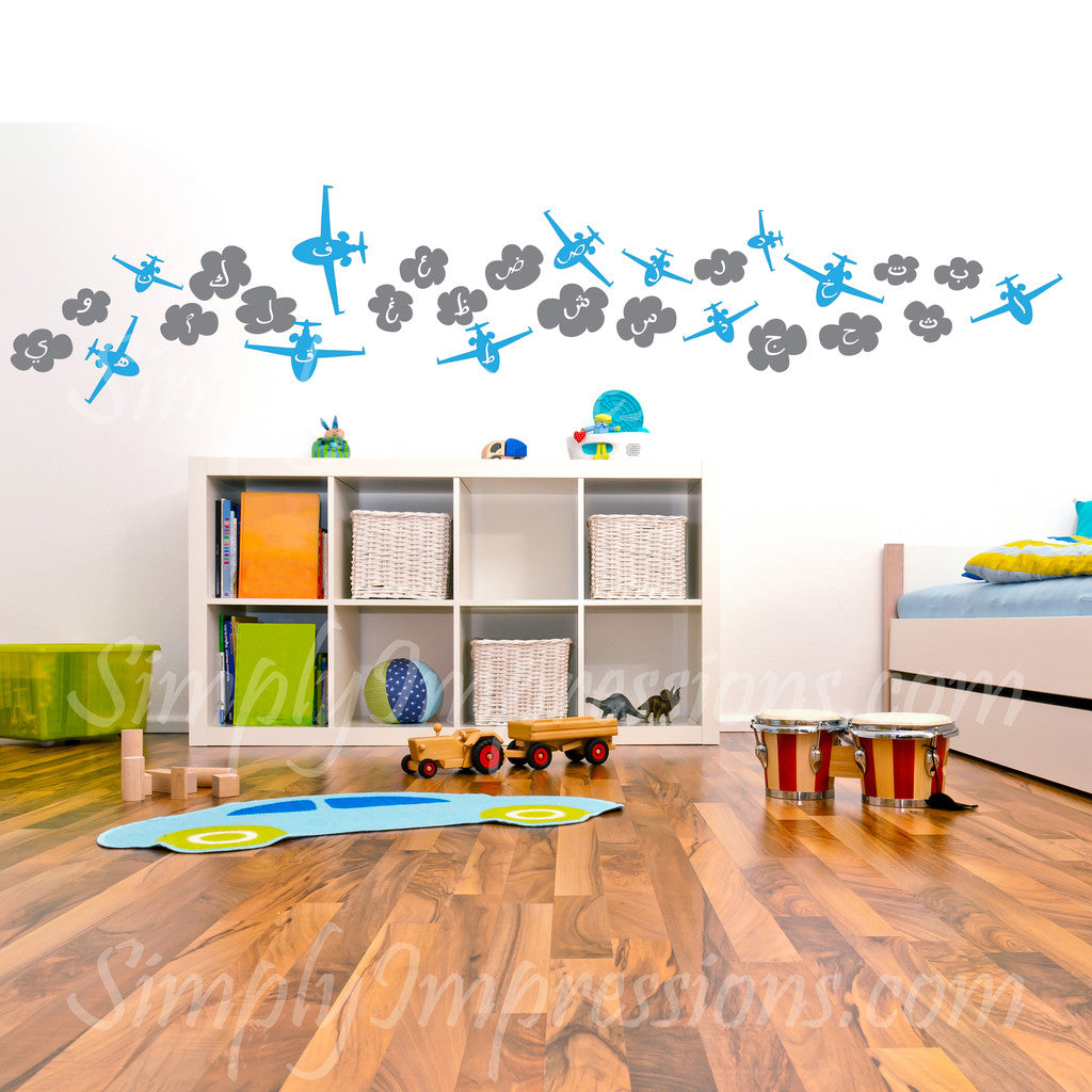Arabic air plane and clouds decals, for children's bed or playroom for the mosque masjid and school will make learning fun with playful decoration for Muslims