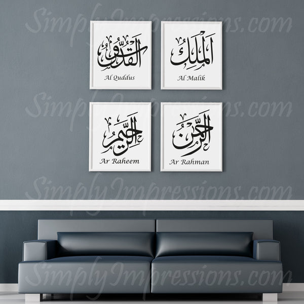 Customize Muslim Islamic art with 99 names of Allah, Al-Asma-Ul-Husna  in Arabic calligraphy decoration for mosque, schools and home. learn Arabic Quran.