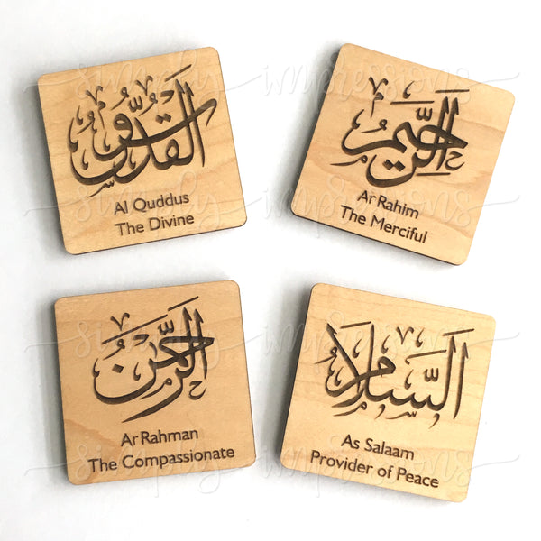 99 Names of Allah- Magnetic Wood Party Favors