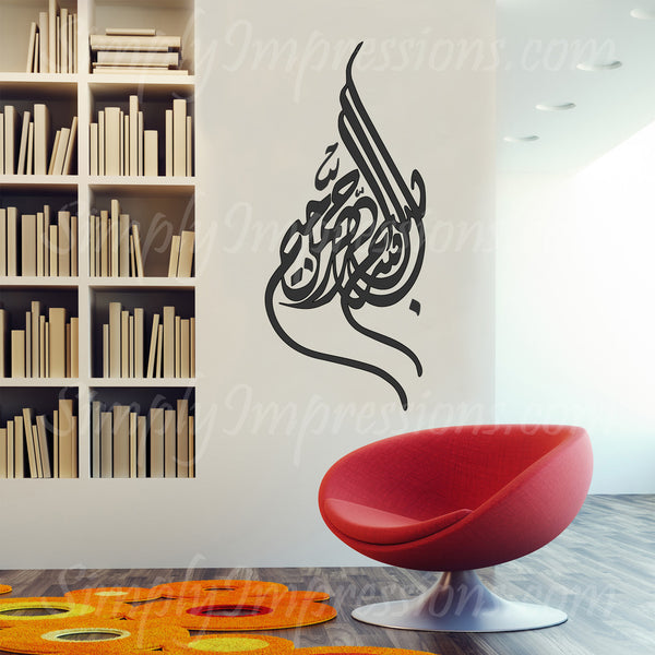 Teardrop Bismillah Modern Arabic Wall Art Decal Hand Painted Effect  Large Islamic vinyl sticker Muslim arts ideal wedding Eid Ramadan gifts to decorate mosque masajids & home. Original affordable decor in tradition script  text