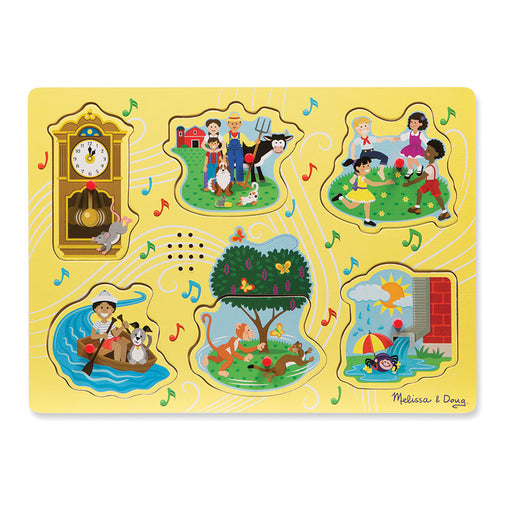 Melissa & Doug Sound Puzzle Sing-Along Nursery Rhymes Yellow