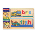 See & Spell Teaching Box