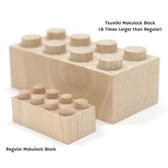Mokulock Tsumiki Large Wooden Building Bricks 28 Pieces 2