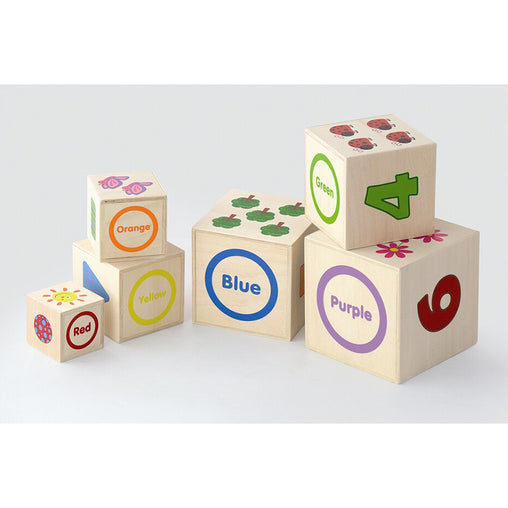 Viga Stacking & Nesting Wooden Cubes