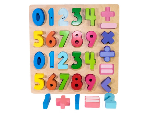 Kiddie Connect - Wooden Chunky Number Puzzle
