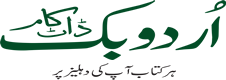 URDU BOOK: Pakistan's Largest Online Book Store