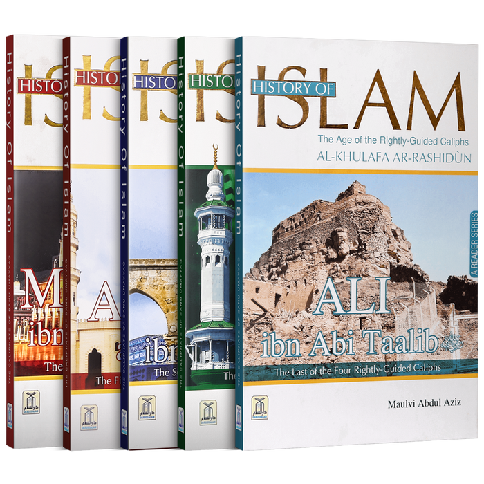 Order your copy of History Books Set 1 published by Darussalam Publishers from Urdu Book to get a huge discount along with  Shipping and chance to win  books in the book fair and Urdu bazar online.