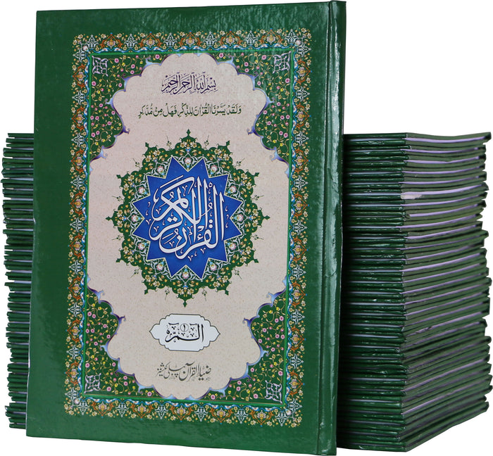 Order your copy of One Of The Beautiful Sipara Set With Golden Bag published by Zia-ul-Quran Publishers from Urdu Book to get a huge discount along with  Shipping and chance to win  books in the book fair and Urdu bazar online.
