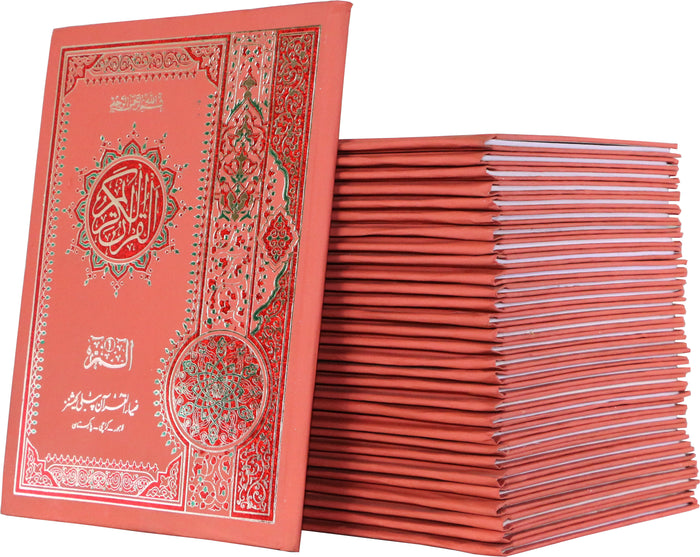 Order your copy of Now Recite Quran Pak to Learn Islam published by Zia-ul-Quran Publishers from Urdu Book to get a huge discount along with  Shipping and chance to win  books in the book fair and Urdu bazar online.