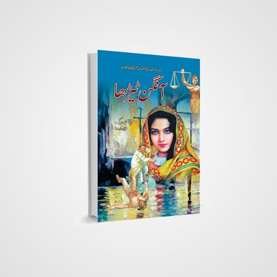 Order your copy of Angan Terha published by Maktaba Al Quraish Publications from Urdu Book to get a huge discount along with  Shipping and chance to win  books in the book fair and Urdu bazar online.