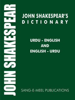 Order your copy of JOHN'S SHAKESPEAR DICTIONARY from Urdu Book to get a huge discount along with Shipping and chance to win books in the book fair and Urdu bazar online.