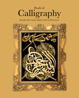 Order your copy of PEARLS OF CALLIGRAPHY published by Sang-e-Meel Publications from Urdu Book to get a huge discount along with  Shipping and chance to win  books in the book fair and Urdu bazar online.
