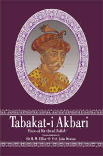 Order your copy of TABAKAT-I AKBARI from Urdu Book to get a huge discount along with Shipping and chance to win books in the book fair and Urdu bazar online.