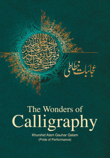 Order your copy of THE WONDERS OF CALLIGRAPHY published by Sang-e-Meel Publications from Urdu Book to get a huge discount along with FREE Shipping and chance to win free books in the book fair and Urdu bazar online.