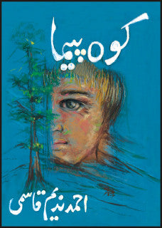Order your copy of KOH-I PAIMA published by Sang-e-Meel Publications from Urdu Book to get a huge discount along with  Shipping and chance to win  books in the book fair and Urdu bazar online.
